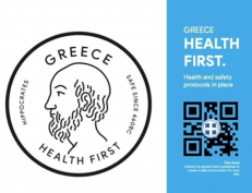 Health First Notice